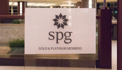 SPGアメックスのアップグレードで朝食も無料に|子連れに嬉しい5つのポイント【シェラトングランデ東京ベイホテル】