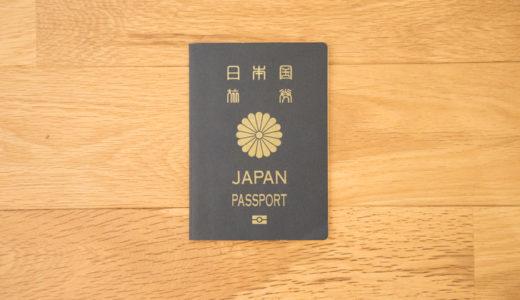 子供のパスポート写真、成長で顔が変わっても大丈夫?|ドキドキの出国審査をレポート