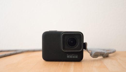 GoPro【スリーブ+ランヤード】レビュー|迷ったらコレ!旅行にもおすすめのアクセサリー