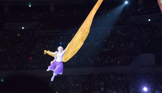 【ディズニーオンアイス】大阪公演おすすめの座席はココ|子供と楽しむためのポイントと必須の持ち物