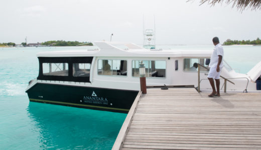 【モルディブ】スピードボートの揺れ方を事前にチェック!個人手配の方法と料金の一例