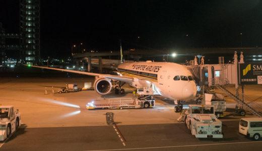 【シンガポール航空】B787-10 エコノミークラス子連れ搭乗記|機内食と嬉しい子供向けのサービス