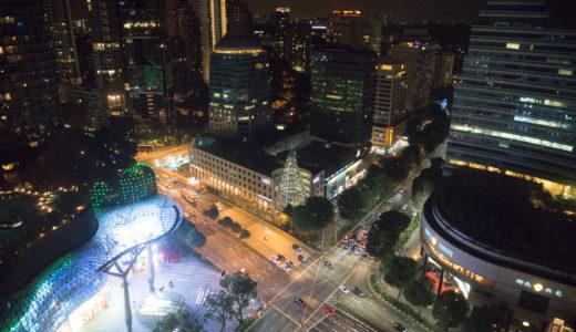 【シンガポール】マリオット タン プラザ ホテル|オーチャードの子連れにおすすめのホテル