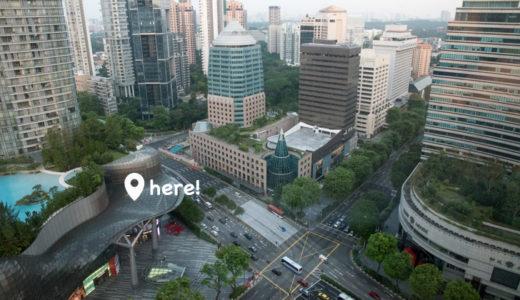 【シンガポール】アイオン・オーチャード|子連れ旅行の困った!を助けるショッピングセンター
