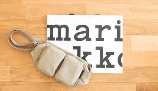 【マリメッコ】コルッテリのショルダーバッグをレビュー|海外旅行や普段使いにおすすめの理由