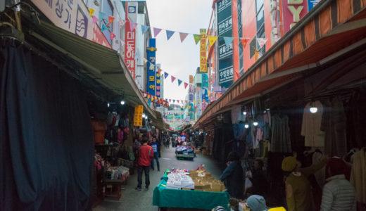 韓国旅行の持ち物【チェックリスト】これで安心!必需品とおすすめの持ち物