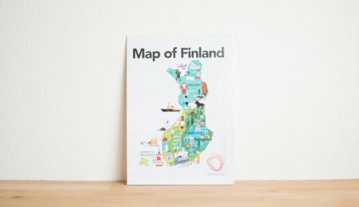 【フィンランド】子連れで泊まりたいヘルシンキのホテル5選|おすすめはアパートメントホテル