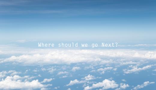 子連れ旅行の行き先に迷ったらチェック「何歳から行ける?」海外・国内おすすめの場所