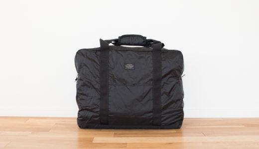 ソロツーリスト(Solo-Tourist)のスーベニアバッグをレビュー|旅行におすすめの折りたたみバッグ