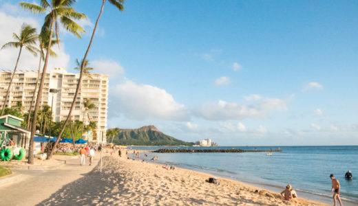 【3泊5日 子連れハワイ】旅のスケジュールと過ごし方|のんびりプランで行ってきました
