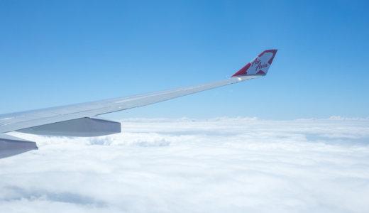 【エアアジア】Air Asia 手荷物まとめ|ハワイ便は注意!受託手荷物のサイズと個数