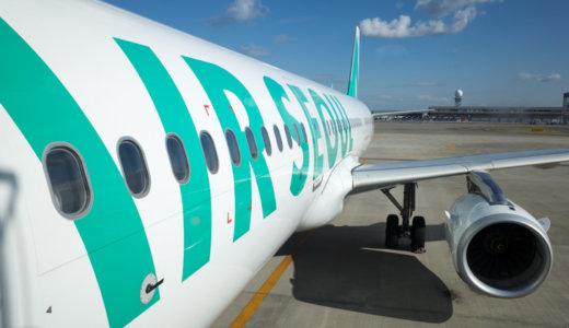 【エアソウル】AIR SEOUL 搭乗記|快適なLCCの機内食と気になる評判