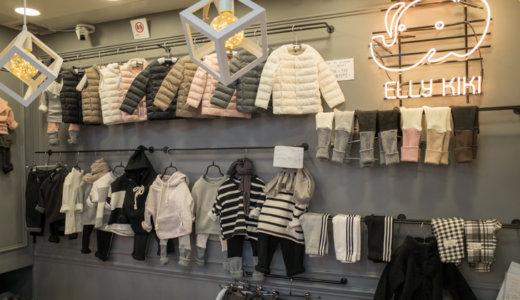 【韓国子供服】おしゃれな服を安く買える場所|おすすめは南大門市場