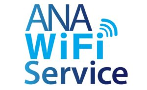 ANA WiFiサービスステッカー