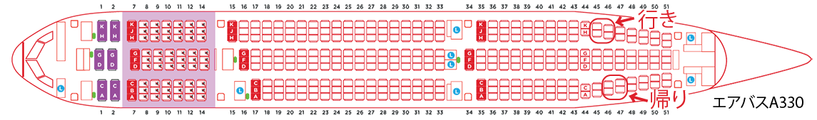 A330座席表