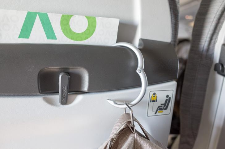 飛行機の座席で使用