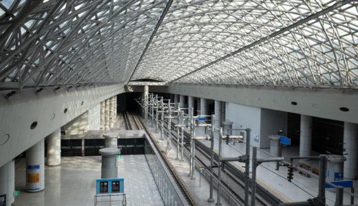 【韓国】仁川からソウルへの行き方|空港鉄道(A'REX)・バス・タクシーを比較