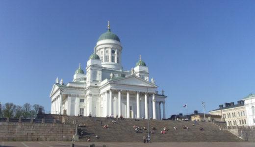 【フィンランド】空港からヘルシンキ市内へのアクセス|バス・鉄道・タクシーを比較