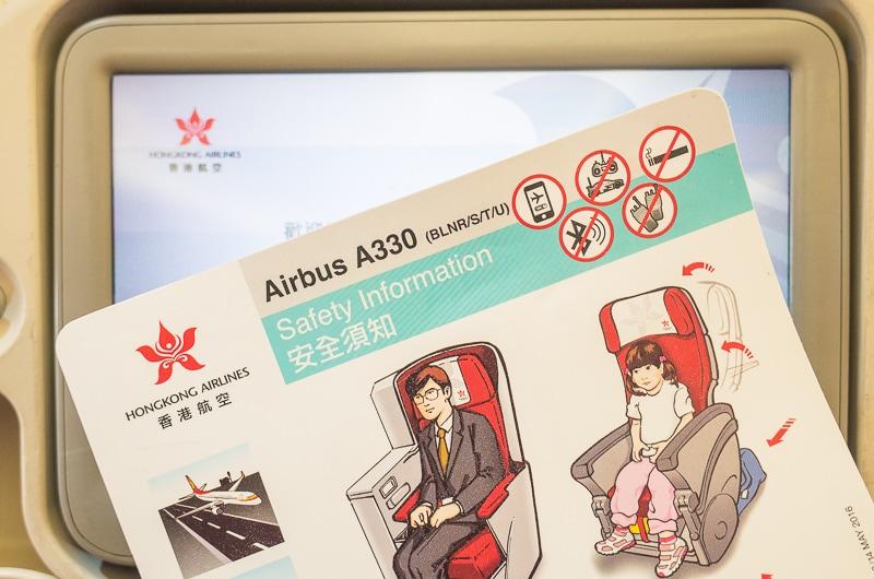 香港航空 Bluetoothの使用について