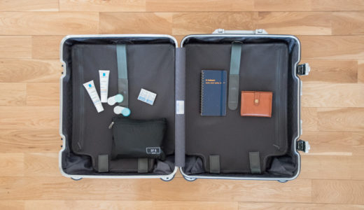もっと身軽に旅したい|旅行の荷物を減らすためにしている7つのこと