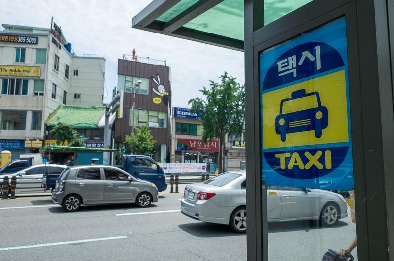 釜山のタクシー乗り場