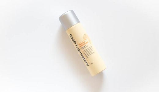 【韓国コスメ】CNP プロポリスアンプルミストをレビュー|たっぷり潤う美容液ミスト