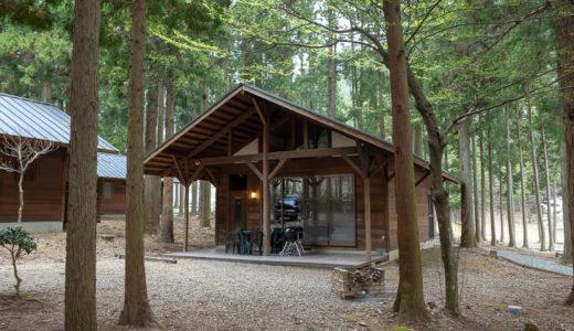 キャンプリゾート森のひととき【コテージの詳細】部屋の様子を写真でチェック