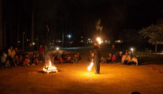【森のひとときの過ごし方】必見のキャンプファイヤーと楽しいイベント