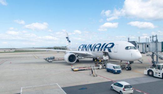 【フィンエアー】A350 エコノミー搭乗記|北欧好き必見のサービスや機内食