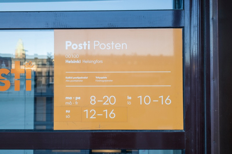 ヘルシンキ中央郵便局の営業時間