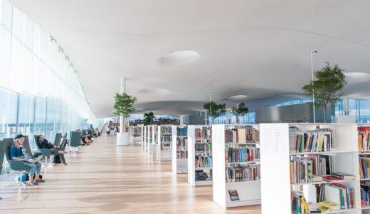 ヘルシンキ中央図書館【Oodi】のんびり過ごしたい新たな観光スポット