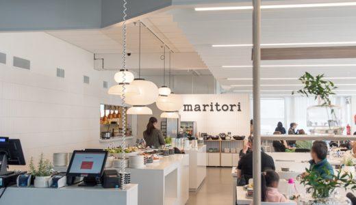 マリメッコづくしの社員食堂maritoriでランチを食べよう|メニューと注文方法