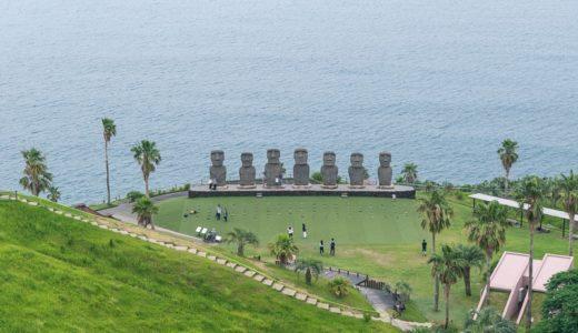 【宮崎・1泊2日子連れ旅行】宮崎を楽しむスケジュールとおすすめの観光地