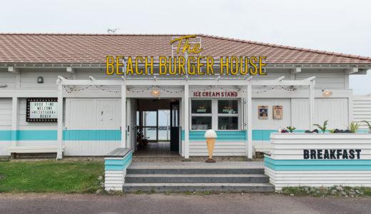 【宮崎 子連れ旅行】ザ ビーチバーガーハウスで絶品ハンバーガーを食べる