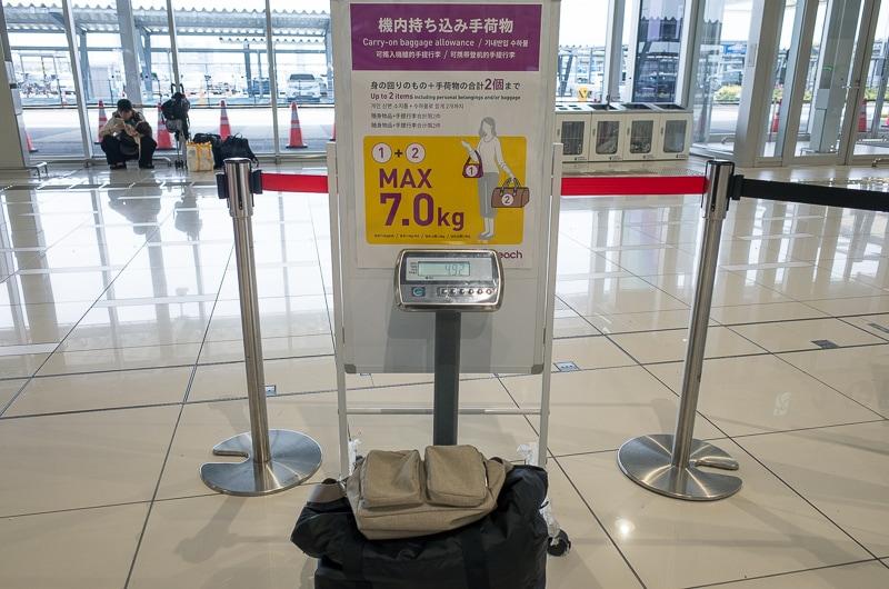 手荷物の重さチェック