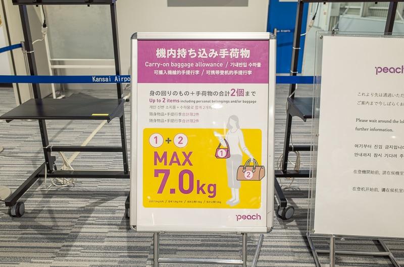 ピーチの手荷物制限