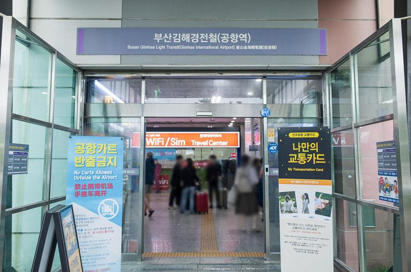 釜山空港駅