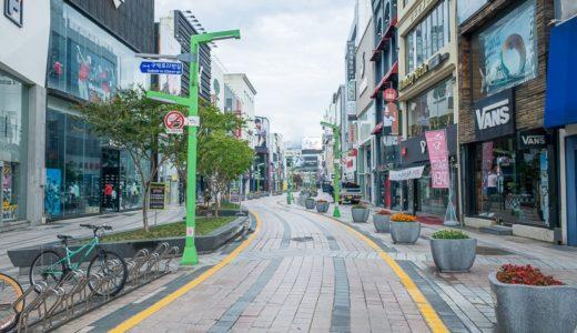 【釜山 1泊2日】南浦洞を満喫|旅のプランと実際にかかった費用を公開