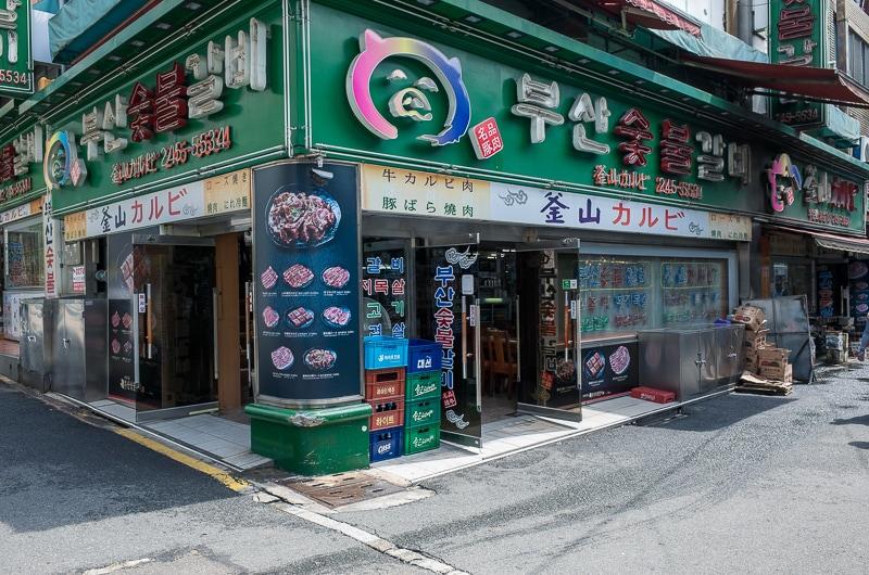 釜山カルビ