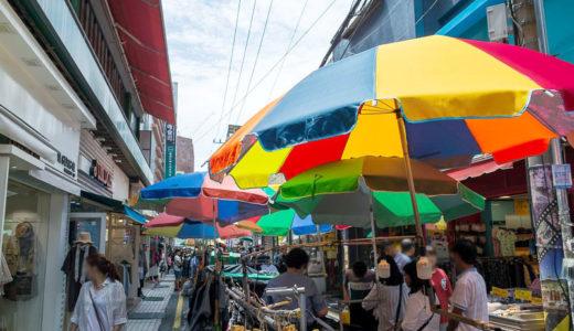 【釜山観光】ローカルな雰囲気が楽しい国際市場|子供服を売っている場所