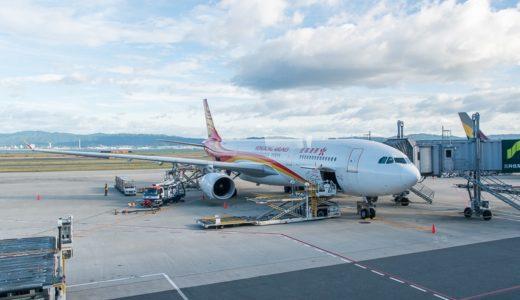 【香港航空】関空便 A330 子連れ搭乗記|座席のようすや機内食をレビュー