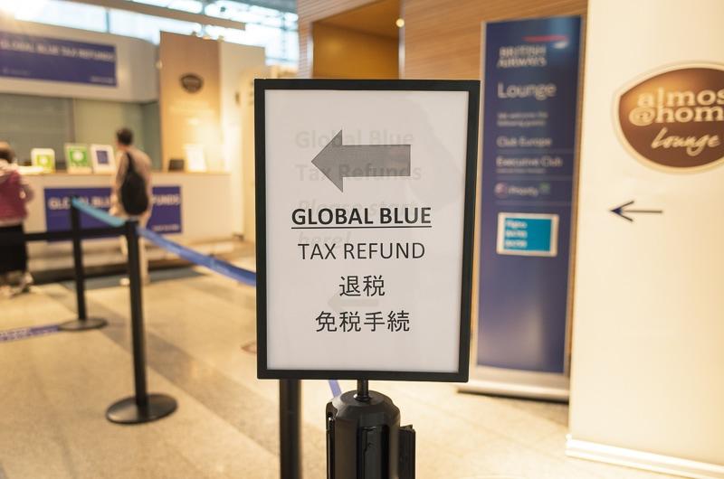 グローバルブルーカウンター
