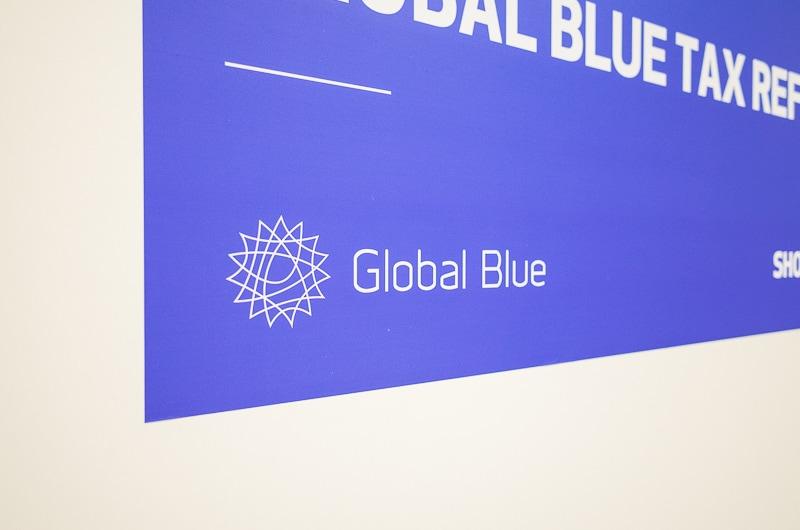 グローバルブルー