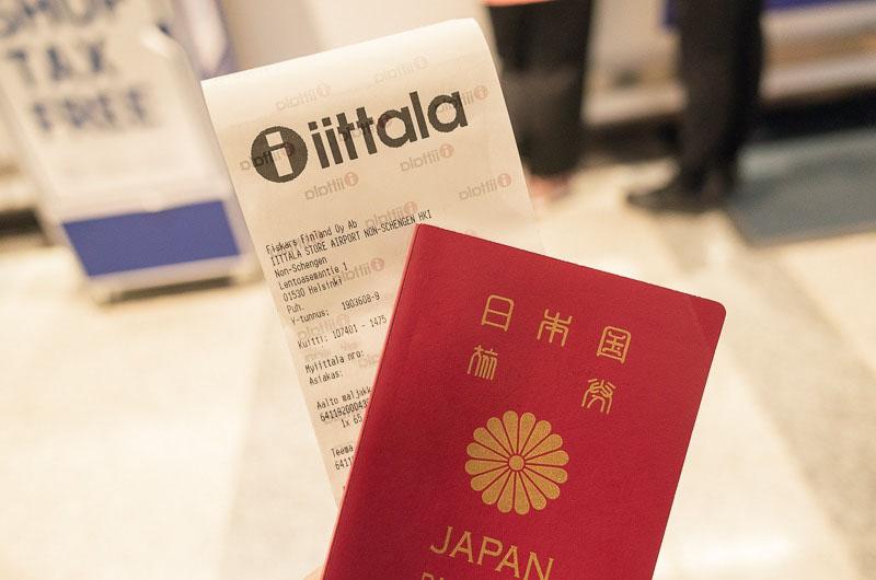 パスポートと免税書類