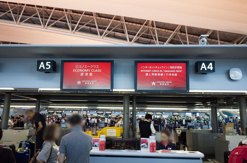 香港航空 チェックインカウンター