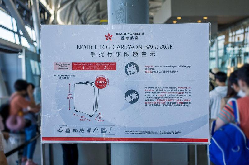 香港航空 手荷物の制限