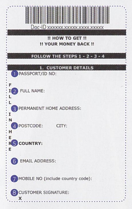 免税書類の書き方
