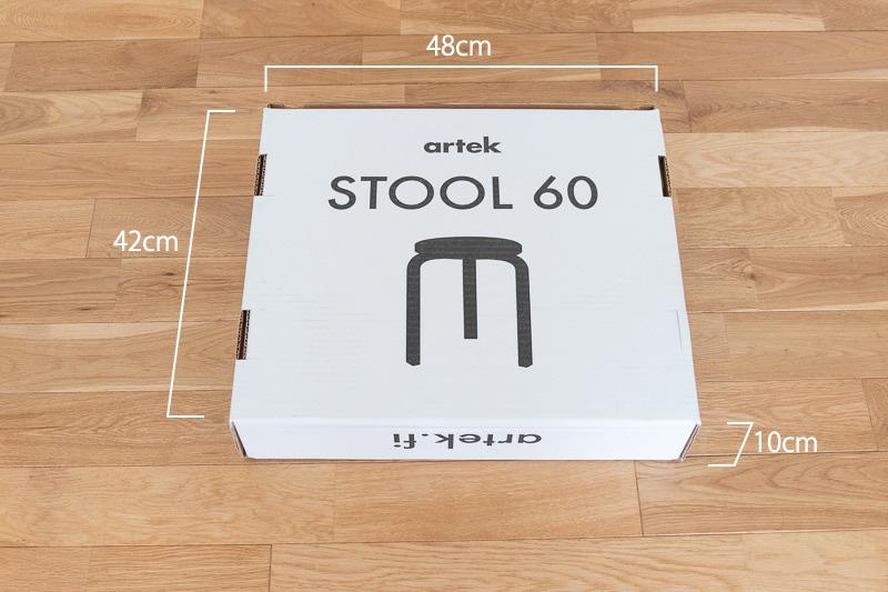 スツール60の梱包サイズ