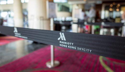 空港から近くて便利|香港スカイシティマリオットホテル【宿泊記】部屋や朝食をレビュー