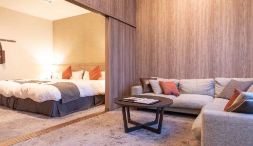 【北海道】富良野のホテル 一花に宿泊 |子連れ旅行に嬉しい部屋と朝食のようす